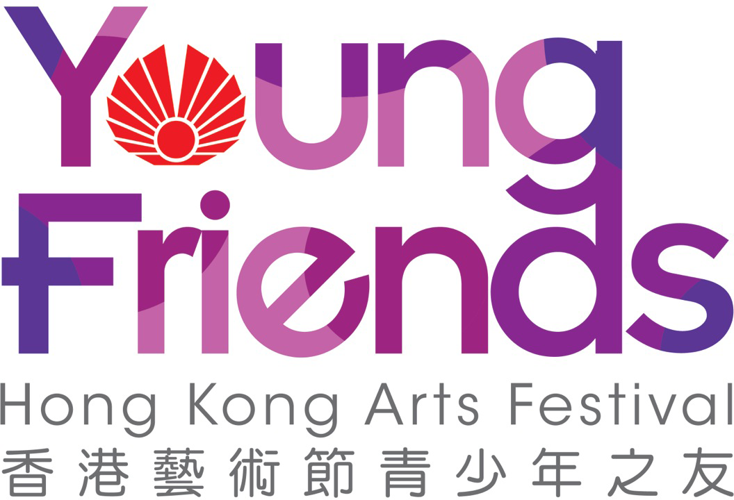 The Young Friends of the Hong Kong Arts Festival